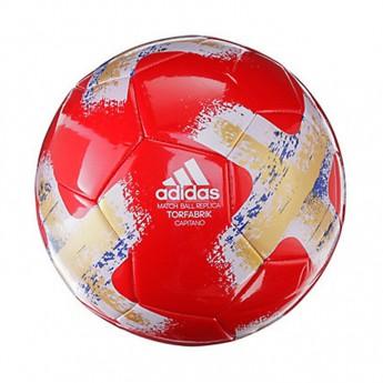 Bayern Mnichov futbal labda torfabrik red 17